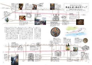 尾道本通り商店街マップ