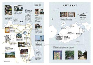大崎下島マップ
